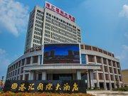东台港汇国际大酒店