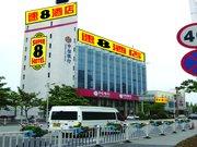 速8酒店(太仓太平南路店)