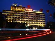 Guangyuan Dingshan Hotel