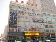博乐东港大酒店
