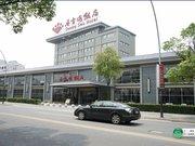 香雪海饭店(苏州新区乐园店)