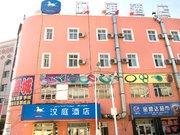 汉庭酒店(火车南站广场店)