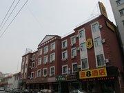 速8酒店(永靖刘家峡汽车站店)