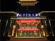 忻州泛华京伦大酒店