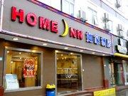 Home Inn(Wuhan Hanyang Avenue Hanyang Railway Station Branch)