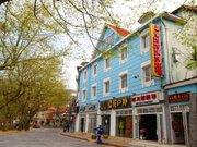 庐山温馨99商务宾馆
