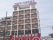 都市118连锁酒店(浠水洪都店)