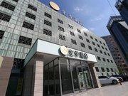 全季酒店(北京东直门店)