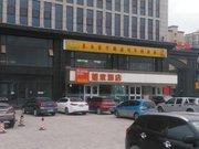 如家酒店(高平路市政府店)