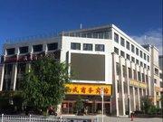拉萨龙盛商务宾馆火车站店