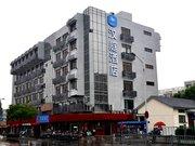 Hanting Hotel(Suzhou University Fengmen Branch)