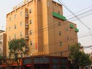 阳光365连锁酒店(孝感公园路店)