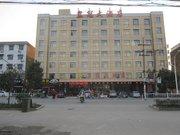 宿州泗县皇冠酒店