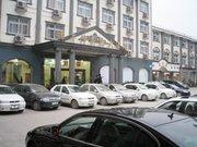 池州牯牛降国际大酒店