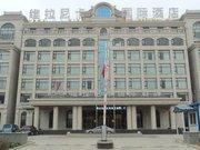 濮阳南乐维拉尼卡国际酒店