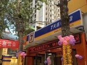 7天连锁酒店(咸阳电影院十字中心广场店)