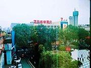 7天(汉中北大街街心花园店)