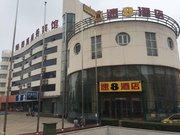 速8酒店(锦州绿景湾店)