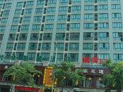 Green Union Hotel (Hangzhou College of Xiasha media shop)