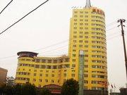 冷水江博尼尔国际大酒店