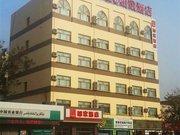 如家快捷酒店(吐鲁番大十字店)