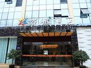 绵阳花城酒店