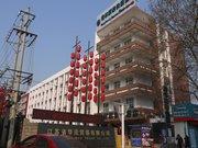 格林豪泰(镇江北固山江苏大学附属医院快捷酒店)