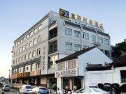 FX Hotel (Suzhou Guanqian)