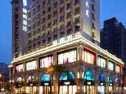 Hangzhou Hena Hotel