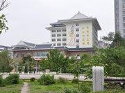 延吉长白松宾馆