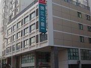 锦江之星(常州天宁寺店)