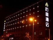 西安柠檬酒店(朱雀店)