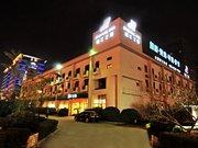 锦江之星(宁波麦德龙店)