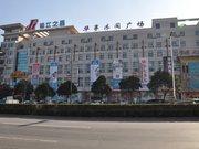 Jinjiang Inn Yangzhou East Bus Terminal Branch