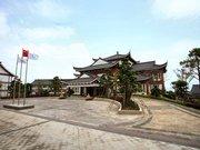 Xiangsheng Grand Hotel Mountain Putuo