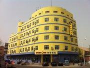 Home Inn(Qingdao Taidong Commercial Area Lijin Road)
