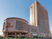 Tianjin Binhai Sheraton Hotel