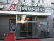 Jinjiang Inn(Beijing Qianmen)