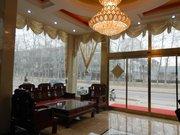 Beijing Jinkangfu Business Hotel