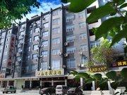 丹江口武当山乔家院宾馆