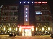 南浔景瑞酒店