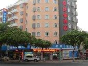 汉庭酒店(厦门禾祥西路店)
