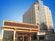 Pacific Yugang Zhizun Hotel