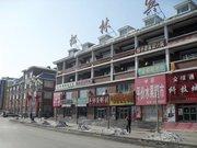 Changbaishan Songlin Hotel