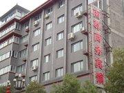 武当山南尊商务宾馆