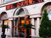 Beijing Dabao Hotel