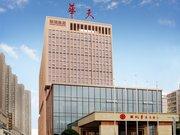 Liancheng Huatian Hotel - Changsha