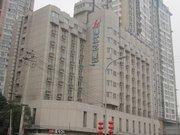 Jinjiang Inn(Changsha Nanhu Road)