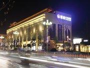 汉中汉艺文化酒店