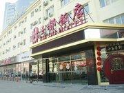 Beijing Yudu Hotel